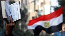 Egypt says Muslim Brotherhood formed 'military wing'