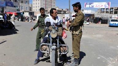 سائقو الدراجات النارية باليمن: لسنا انتحاريين
