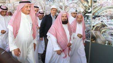 السديس: الملك يتابع تنفيذ مشروعات الحرمين