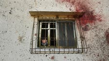 Amnesty: Strong evidence of Israel war crimes on 'black Friday'