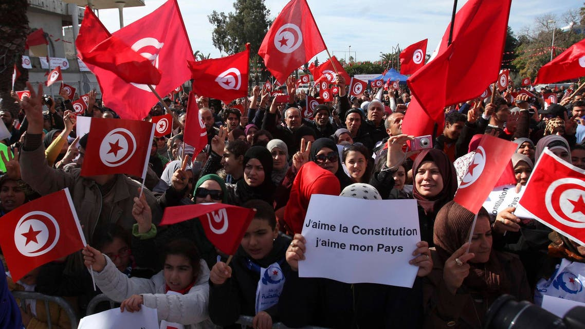 الاحتفال بالدستور التونسي