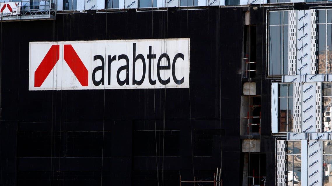 arabtec reuters