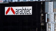 Egypt, Arabtec near agreement on $40 bln housing project