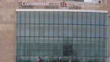 Qatar's CBQ posts 32.9% profit drop on rising provisions
