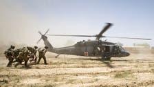 U.S. to unveil $300m in Afghan withdrawal aid
