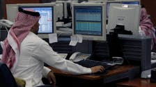 Economists divided over 40-hour working week in Saudi Arabia