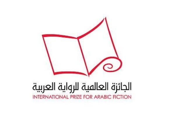 أجيال مختلفة في القائمة القصيرة لجائزة البوكر العربي