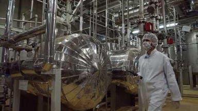 صالحی: ظرفیت اورانیوم 20 درصدی ایران به 57 کیلوگرم رسیده است