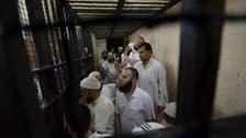 Egypt upholds death sentence for 14 militants