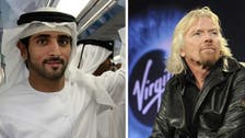 Dubai Crown Prince, Richard Branson speak at UAE Government Summit