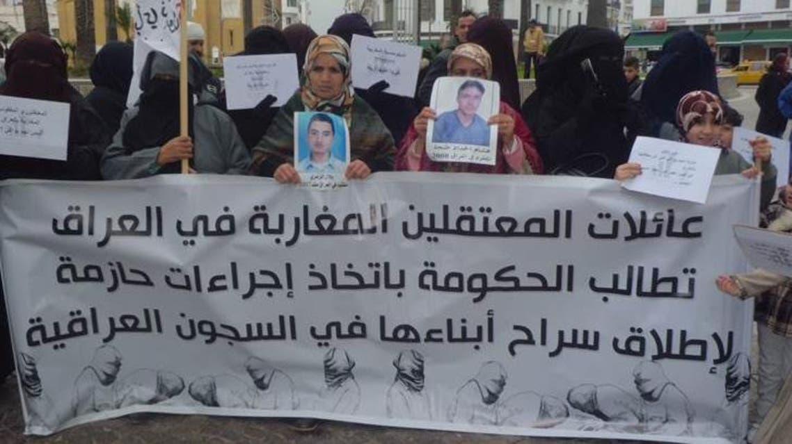 عائلات مغربية تطالب بإرجاع أبناءها المساجين من بغداد إلى المغرب