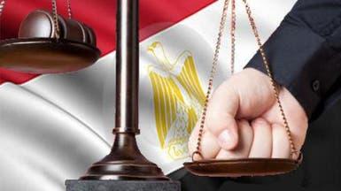 مصر.. السجن والغرامة للمتهمين بأحداث مجلس الوزراء