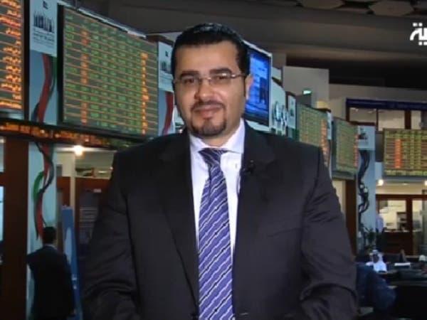 مؤشر سوق دبي يعزز مكاسبه ويخترق مستوى 4000 نقطة