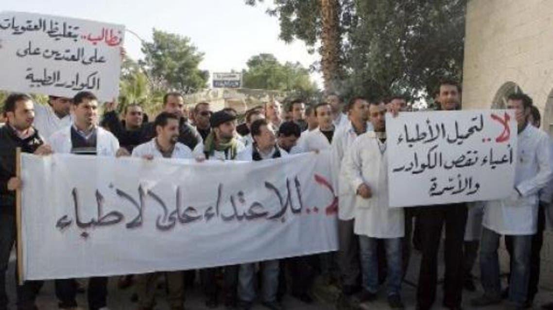 إضراب الأطباء رسالة سلمية لمواجهة العنف بالعراق