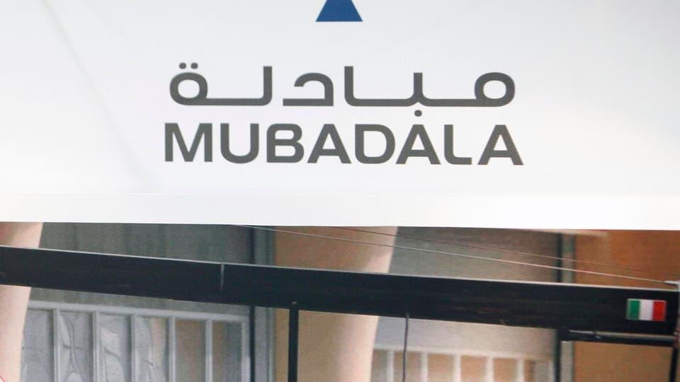 Coronavirus: Abu Dhabi's Mubadala expects U-shaped global recovery in 2021