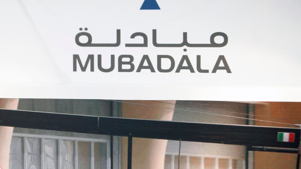 Abu Dhabi's Mubadala is considering issuing a new bond when $1.25 billion issue matures in May. (File photo: Reuters)