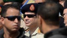 Amr Moussa: Sisi will run for presidency