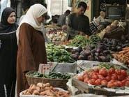 مصر.. توقعات بتراجع التضخم إلى مستوى 3% في أكتوبر