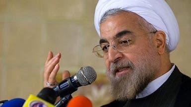 """حكومة روحاني مهتمة """"بالحجاب والعفاف والأمر بالمعروف"""""""