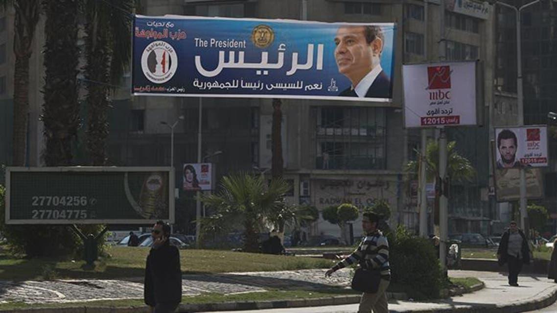 اعلانات لدعم ترشح السيسي لرئاسة مصر