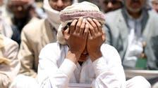 Yemen Shiite rebels, southern group slam federation plan