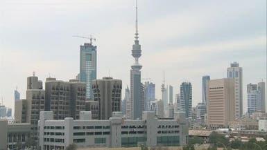 الكويت تسعى لرفع قدرة اقتصادها على جذب الاستثمارات