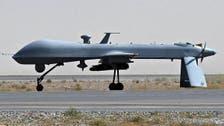 خیبر ایجنسی سے متصل علاقے میں امریکی ڈرون حملہ