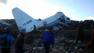 الناجي الوحيد من تحطم الطائرة في الجزائر في غيبوبة