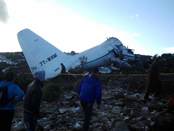 الجزائر تعلن الحداد 3 أيام على ضحايا تحطم الطائرة