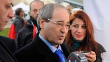 Careless whispers? Man behind Syria's Mokdad scrutinized