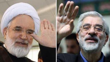 واشنطن تطالب طهران بالإفراج عن موسوي وكروبي
