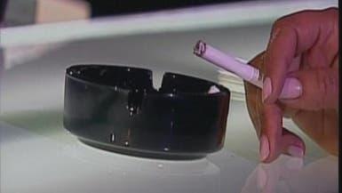 مطالب بتعزيز الجهود للحد من التدخين والمخدرات