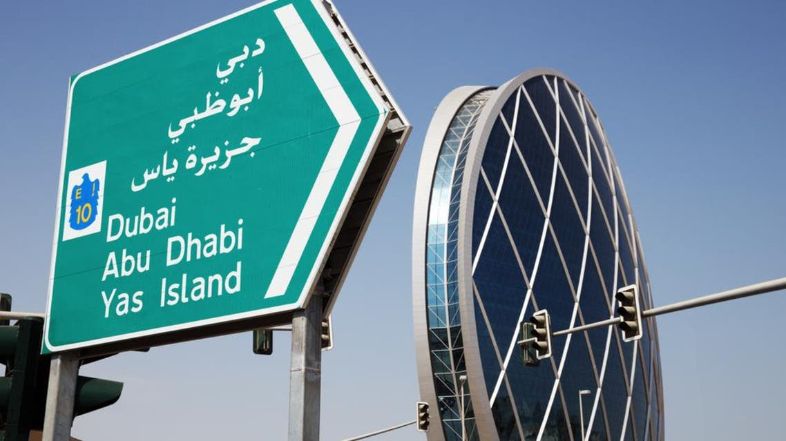 Aldar said it plans new residential development launches for the first half of 2014. (File photo: Shutterstock)