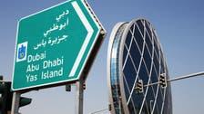 Abu Dhabi's Aldar plans new property launches as profit rises 79%