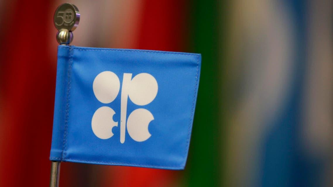 OPEC sign reuters