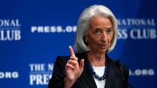 IMF sees deep weakness in Iran economy after sanctions