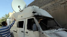 Rights groups urge Libya to protect journalists