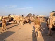 إحباط هجوم انتحاري لداعش على أطراف بغداد
