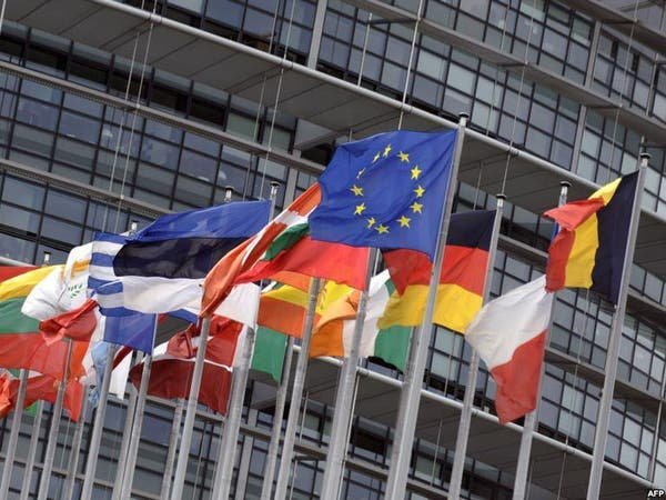 الاتحاد الأوروبي وحوض المتوسط يبحثان التصدي للإرهاب