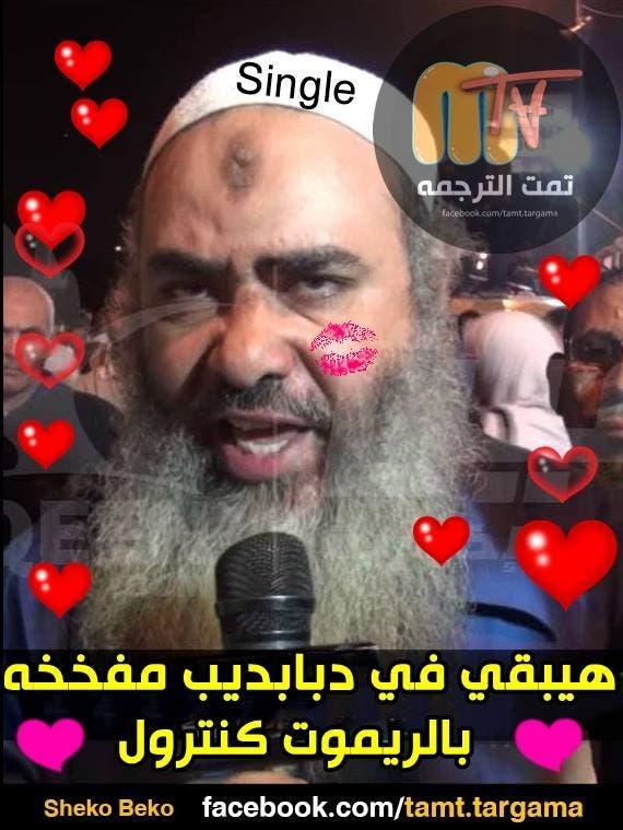 احتفال المصريين في عيد الحب