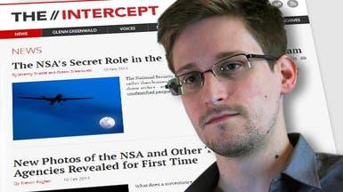"""""""ذا انترسبت"""".. منصة جديدة لوثائق """"سنودن"""" السرية"""