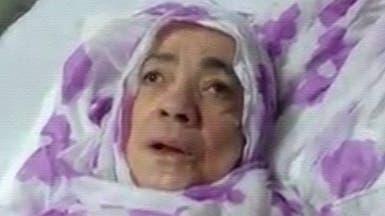 فيديو لمسنة سعودية يثير السلطات الصحية ضد مصوراتها