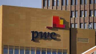 PWC للعربية: قفزة كبيرة بالتجارة الإلكترونية في المنطقة بفضل الجائحة