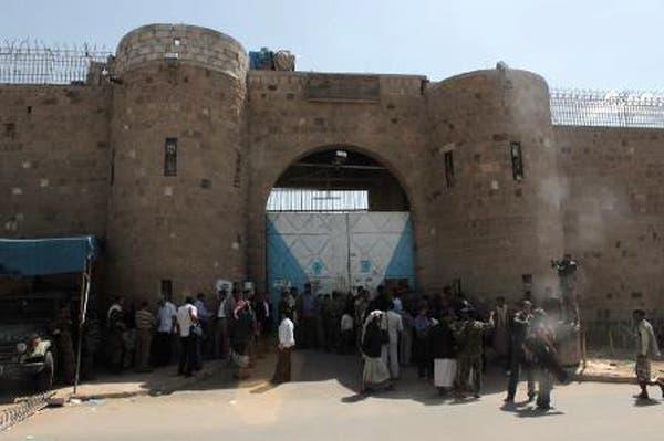 السجن المركزي بصنعاء