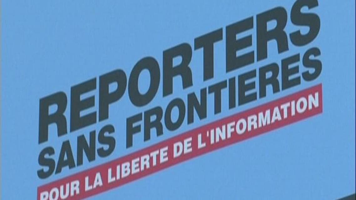 "THUMBNAIL_ تقرير ""مراسلون بلا حدود"" عن حرية الصحافة"
