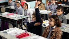 Hamas objects to U.N. human rights book in schools