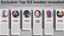 Exclusive: Top ISIS leaders revealed
