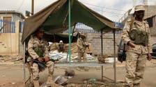 یمن: برطانوی استاد نامعلوم بندوق برداروں کے ہاتھوں اغوا