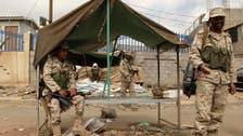 Security: Yemen gunmen kidnap British teacher