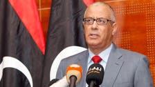''سب اچھا ہے '' وزیر اعظم اور  لیبیا کے سکیورٹی کے ادارے کا اعلان